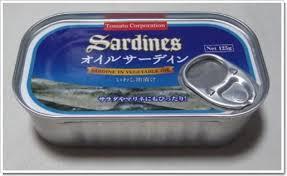 オイルサーディン缶詰