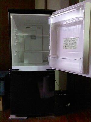 マイ冷蔵庫