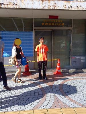 新宿西口交番前